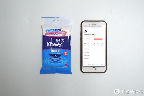 这两年的擦屁股纸不用愁了!—Kleenex 舒洁 湿厕纸 旅行装强势晒单