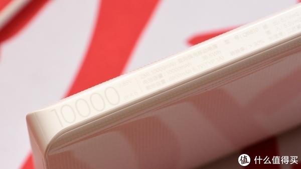 #剁主计划-无锡#选塑料的还是金属的?这里有答案 ZMI 紫米10000mAh 移动电源