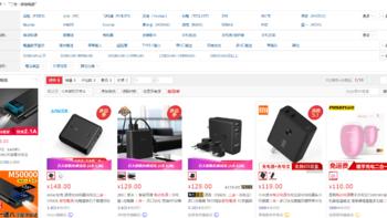 紫米 双模充电器购买理由(质量 快充)
