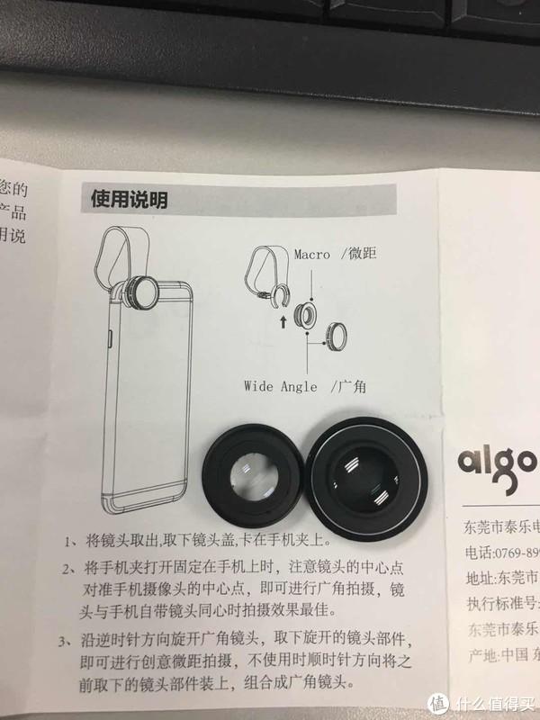 8元的手机镜头到底有用吗?
