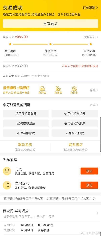 #剁主计划-北京#清明节西安网红美食店逛吃游