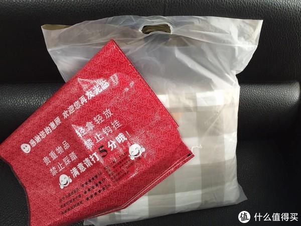 外包装编织袋,虽然防雨,可是还是更喜欢纸箱的手感多一点啦