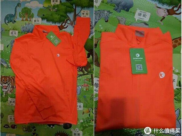 """选的橙色,我们牡丹江江滨跑吧的团服的颜色,就是这种被我们戏称为""""闷骚""""橙的颜色。"""