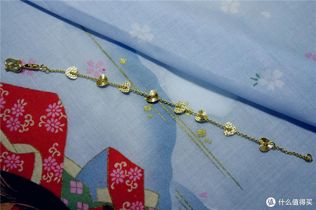 #剁主计划-天津#您有一份来自什么值得买的礼物待查收:Chow Tai Fook 周大福 黄金手链 晒单(附真人兽)