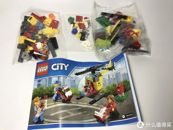 #全民分享季#剁主计划-北京#LEGO 乐高 城市系列 60100 机场入门套装
