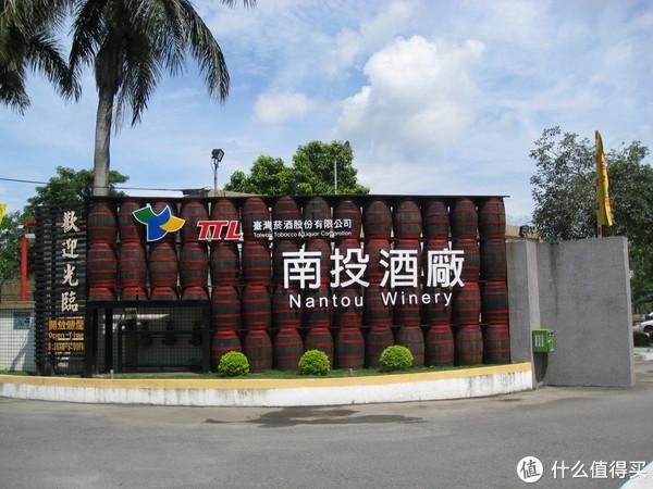 """啃老师酒单:台湾省不止有Kavalan,还有南投这五款""""小清新"""""""