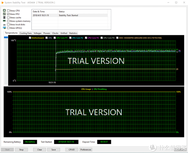 MAXSUN 铭瑄 Z370 主板 + INTEL 英特尔 i7 8700k CPU 超频能力测试