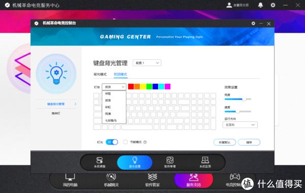 数码玩家的周边 篇五:轻薄便携、窄边设计、RGB机械键盘,散热性能强劲但噪音大的机械革命深海幽灵Z2体验点评