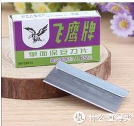 #全民分享季#剁主计划-北京#万代 BANDAI 高达 MG 黑色三连星 MS-06R-1A 扎古II
