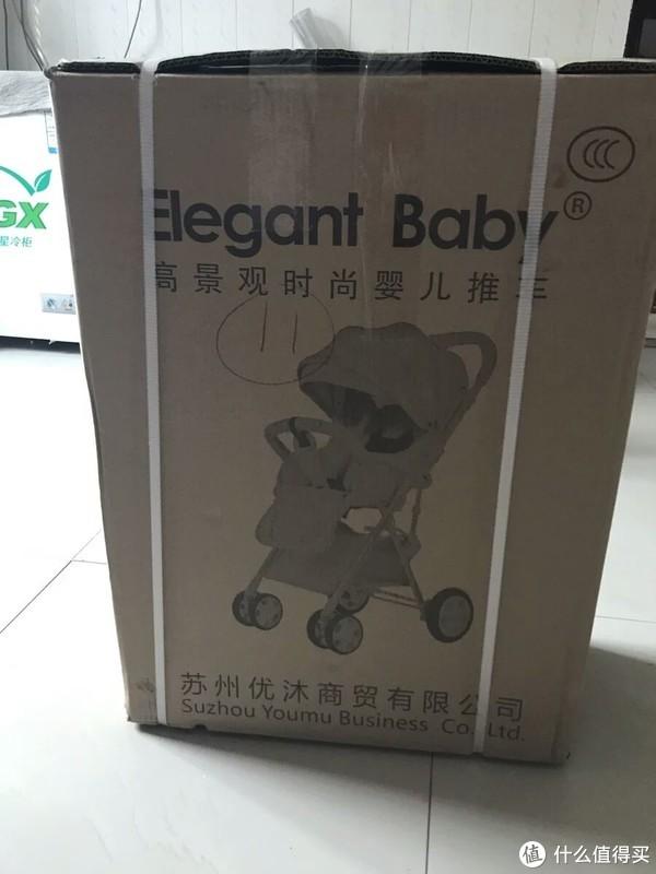 #剁主计划-苏州#全民分享季#艾尚宝婴儿推车