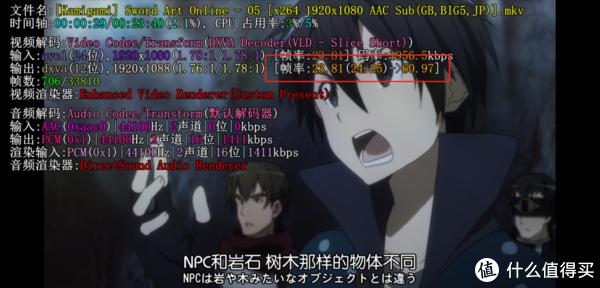 RX580体验AMD视频插帧技术