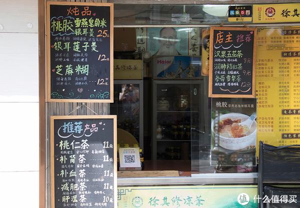 我在淮海路上班,但只去隔壁小马路吃饭