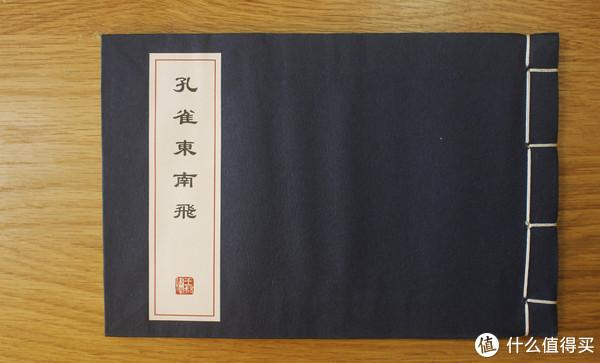 #全民分享季#给上小学的娃早就准备好的连环画:王叔晖连环画作品选
