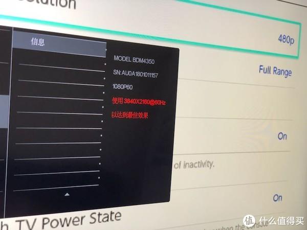 千元hdmi玄学线 马歇尔 m-Cable 游戏版 3米 HDMI线