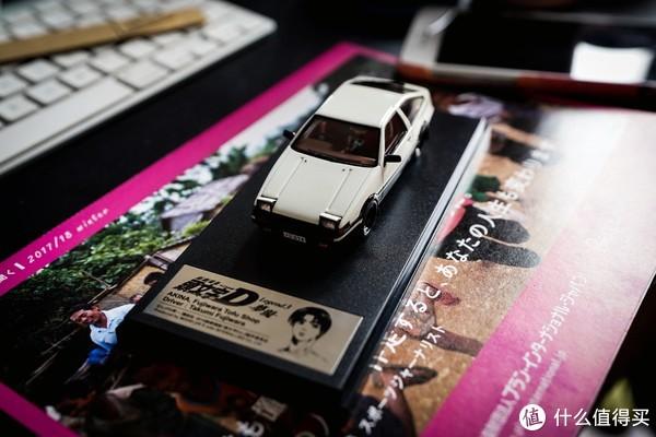 #全民分享季#元祖老神车,永远不过气 1/43 AE86开盒简赏