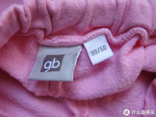 #全民分享季#剁主计划-北京#详评6大名品的8条童装裤附购买经