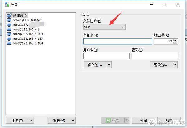 """搭建自己的FRP服务器,把移动宽带""""局域网""""里的Synology 群晖 DS218+ NAS挖出来"""