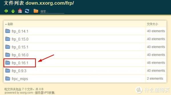 利用frp内网穿透远程访问内网群晖教程
