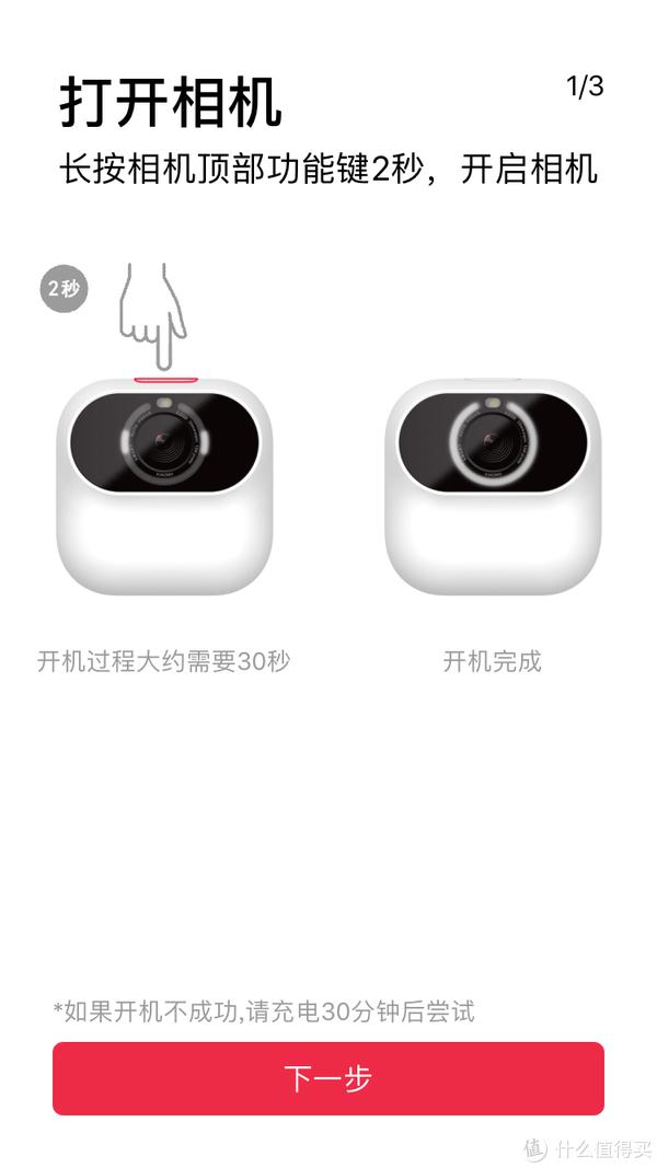 #原创新人#MI 小米 小默ai相机 开箱及简单使用体验