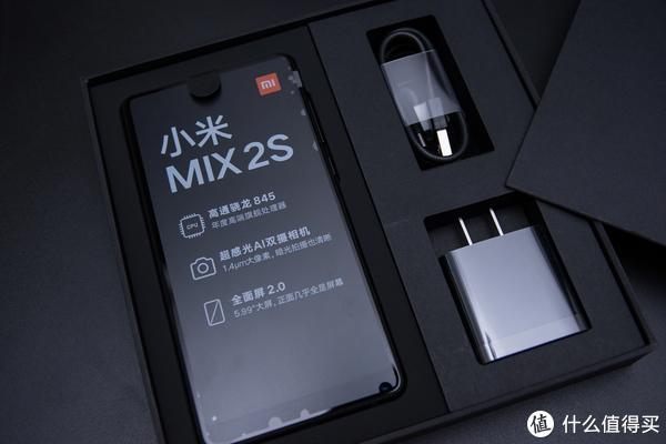 #剁主计划-天津#MI 小米 Mix 2S 手机 开箱简评