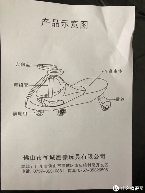 小司机上线,骑上你的扭扭车#剁主计划-深圳##全民分享季##原创新人#