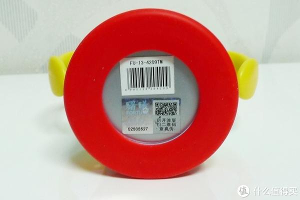 底部是保温杯的条形码和防伪标签
