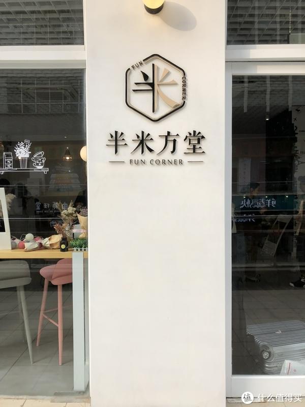 """#剁主计划-天津#闪电集结,天津分剁用美食美图及美貌诠释""""不虚此行"""""""