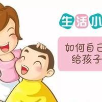 飞利浦儿童理发器HC5447使用总结(优点|刀头)