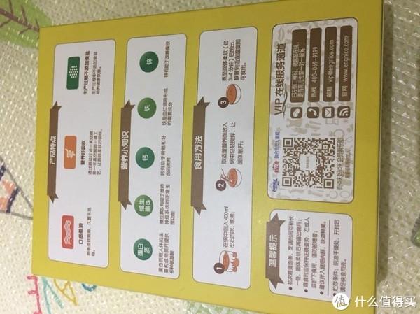 #剁主计划-北京##全民分享季#2018新购入的宝宝口粮