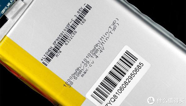 #剁主计划-长沙# ZMI 紫米 10000mAH 移动电源 值不值得买?