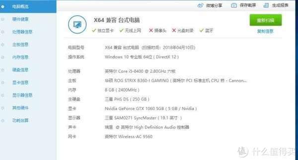 #原创新人#剁主计划-郑州#ITX颜值与性能兼得:Silverstone 银欣 小乌鸦2 装机