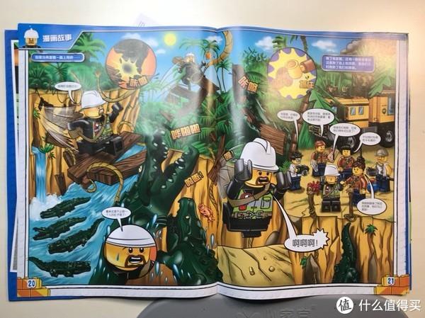 乐高这个大坑 篇四十八:#全民分享季#《乐高城市第4集》