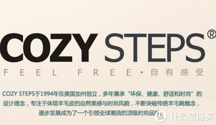 COZY STEPS 2018款浅口尖头平底休闲鞋 评测