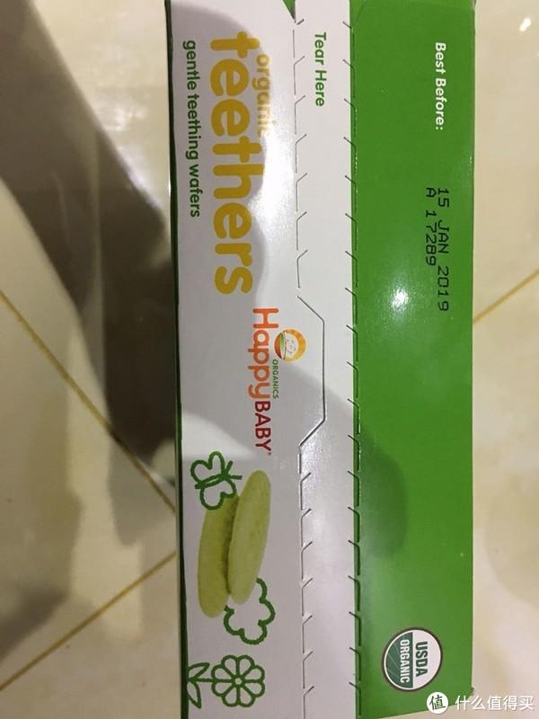 #剁主计划-北京##全民分享季#宝宝零食晒单