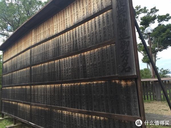 用月薪3000元游一次日本吧:大阪-奈良-京都-东京-广岛游记(附简化日本签证技巧)