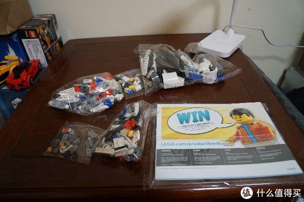 #原创新人#LEGO 乐高 31066 航天飞船 开箱