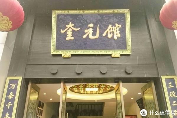 不只是外婆家和知味观—杭州什么值得吃倾情推荐