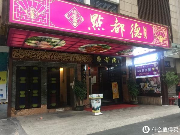 #原创新人#剁主计划-西安#最新最细致的广州&长隆逛吃逛吃攻略