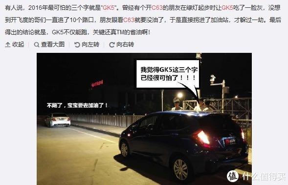 #剁主计划-青岛#好看的皮囊满大街跑,有趣的超跑只此一辆—GK5轻改