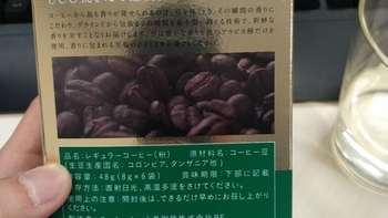 KEY COFFE咖啡口味评价(挂耳方式|滤纸|咖啡粉|口味)
