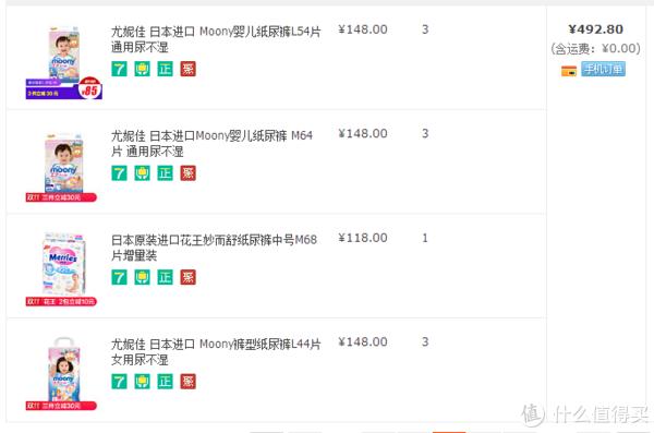 #剁主计划-上海#待产回忆及一年中母婴产品补货#全民分享季#