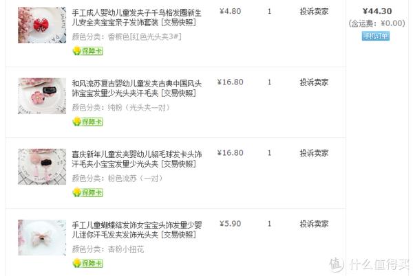 一位奶爸的待产物品选择 篇五:#剁主计划-上海#待产回忆及一年中母婴产品补货#全民分享季#