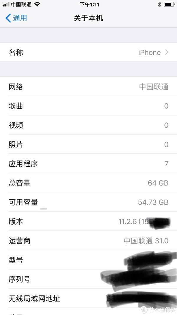 红黑配的小苹果—记iPhone 8 Plus新配色开箱