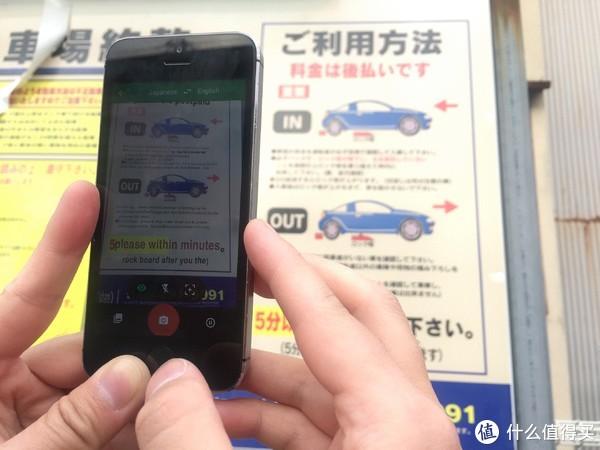 日本自驾游注意事项