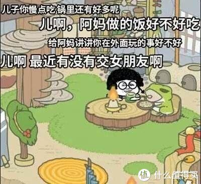 #全民分享季#剁主计划-北京#你的蛙老公在这里——旅途青蛙玩偶简单晒