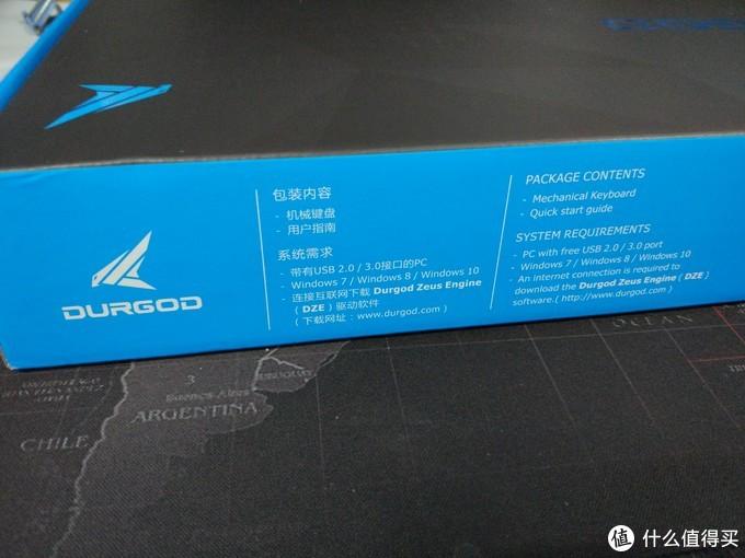 杜伽 TAURUS K310 Aurora 全尺寸机械键盘试用报告