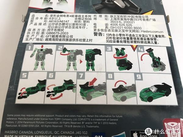 Hasbro 孩之宝 变形金刚能量战士 十字线 A6163#全民分享季#剁主计划-北京#