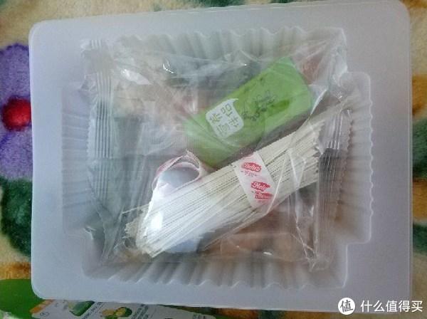 第一盒还剩最后一小包没吃