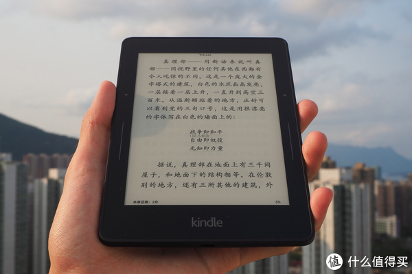 AMAZON Kindle—浮躁年代的安静读物