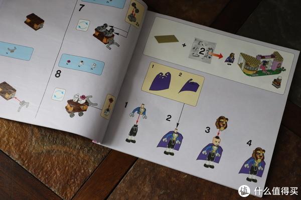 #全民分享季#LEGO 乐高 贝儿公主在魔法城堡的故事